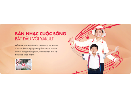 Picture of Công Ty TNHH Yakult Việt Nam 2